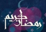 Ramadan_rasporyadok