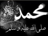 muhammad_nabi03-165x112