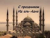 islam_sultanahmet_camii