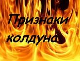 plamya