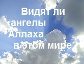 Favim.com-abuelo-tlalot-blue-cipitillo-jesus-paradise-sky-86141