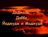 sudniy_den01_b