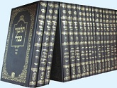 Talmud_and_It_s_Authors._001
