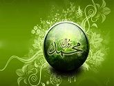 muhammad_nabina