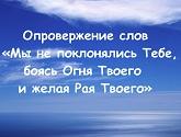 screenpaper-ru3483