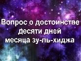 a714e0ba183f37fb