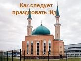 dome_timber_faizy